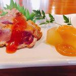 冷製 鶏のたたき~和歌山の香りを添えて~with 風呂吹き大根 〜 日本酒うなぎだに & <ruby>紀土<rt>きっど</rt></ruby>(和歌山)